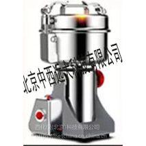 中西 磨粉机粉碎机 型号:DM07-SY1000库号:M85622