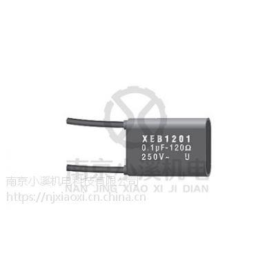 海外直发日本okaya冈谷电机电容XEB01010 货期短
