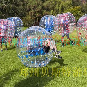 河北碰碰球新款玩法的网红游乐设备