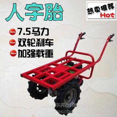 动力爬坡王两轮车 供应山区运货工具 奔力SL-MX3