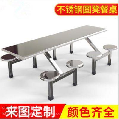 供应不锈钢8人餐桌椅-坚固耐用-食堂不锈钢八人餐桌椅批发价格