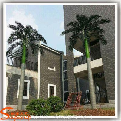 沈阳仿真椰子树厂家 室外仿真大皇椰小王子树 玻璃钢假树定制