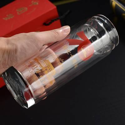 建国70周年纪念杯 江苏党员会议礼品 水晶杯批发厂家