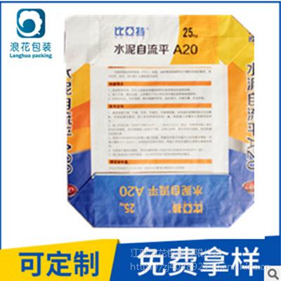 江苏浪花专业生产25KG防潮、质量好的牛皮纸砂浆阀口袋
