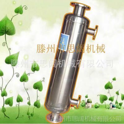 泰安洗浴换热器 冬季供暖用换热器 山东枣庄厂家生产换热器