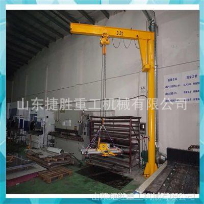 捷胜旋臂立柱式电动悬臂吊单臂吊独臂吊其他起重工具0.2T-5T吊运