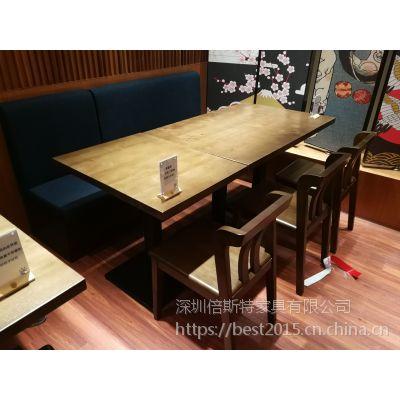 倍斯特现代中式实木餐椅创意中餐湘菜厂家定制