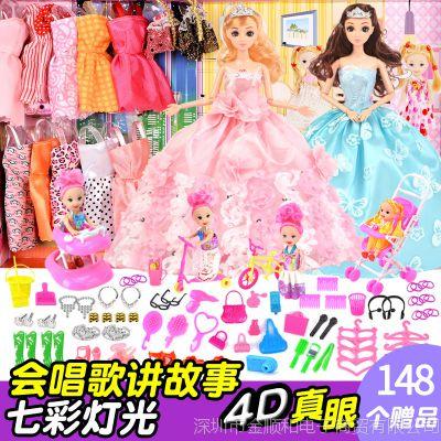 jdy生日女孩公主换装正品超大礼盒梦幻仿真裙子娃娃玩具套装
