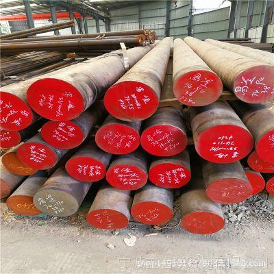 现货销售38crmoal合结钢 φ20-280合金钢38CrMoAL圆钢批发