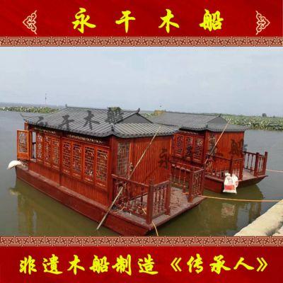 湖北宜昌水上房船 电动客船 水上会议餐饮船