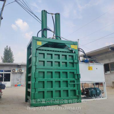 富兴易拉罐压块机 工业废边料处理挤包机 废纸打包机设备批发