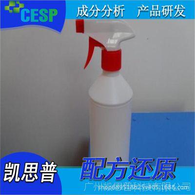 玻璃清洁剂配方分析 各类清洁剂配方研发 玻璃清洁剂成分研发