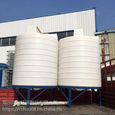 【华社】供应5吨加药罐、3吨搅拌罐、2吨加药箱、1吨加药罐、锥底加药箱