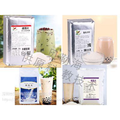 饮料店奶茶原料多少钱