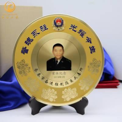 哈尔滨监狱警察退休仪式礼品,表彰老干部奖牌,老公安荣休纪念品
