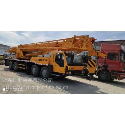 厂家直销徐工50吨起重机二手徐工50吨汽车吊价格