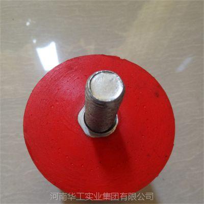 高密度JHQ-A-8起重机电梯聚氨酯缓冲器 行车碰头 起重机防撞装置 非标定制