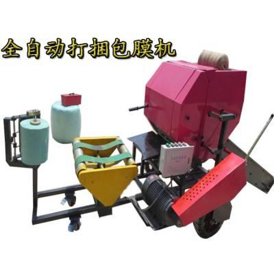 全自动省时牧场用打捆机 移动式稻草捆扎机 润众秸秆饲料包膜机