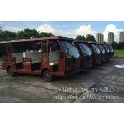 厂家供应14座电瓶观光车