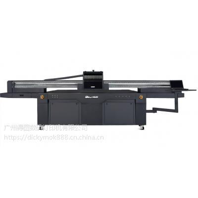 吊顶打印机 2513平板打印机 DETU/得图