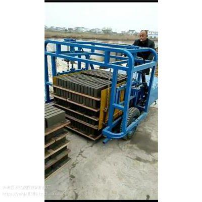 砖机电动叉车 砖厂电动叉车