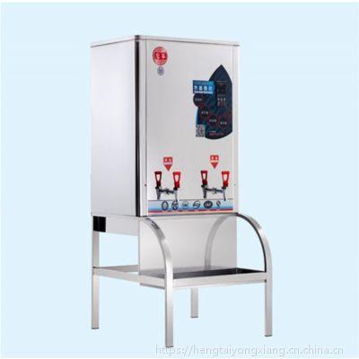 宏华ZDK-12智能电控开水器 商用电开水器