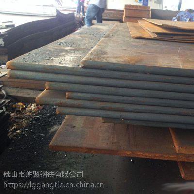肇庆 钢板预埋件 Q345B 18mm 24小时报价