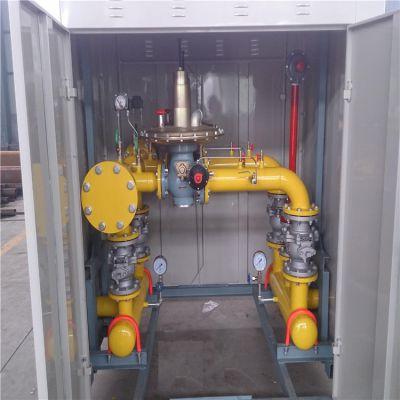 大型锅炉专用双路(2+0)燃气调压柜价格 昂星燃气