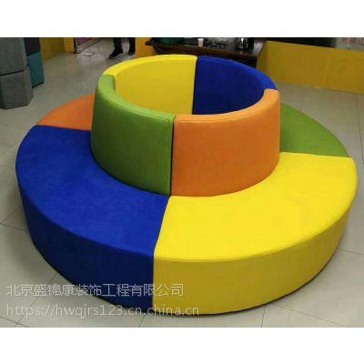 异形沙发定制 分子墩商场休闲等候区图书馆幼儿园组合沙发软包定制厂家