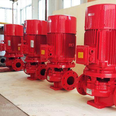 质优批发 立式多级消防泵XBD3.2/170-300L不堵塞消防泵