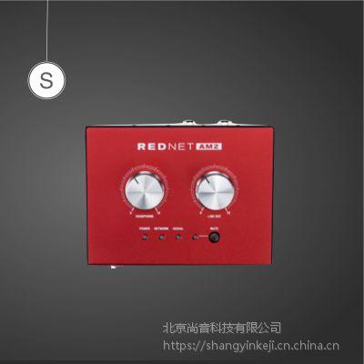 Focusrite PRO AM2 REDNETAM2福克斯特 Dante接口信号监控设备