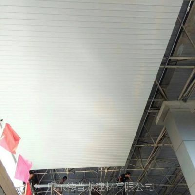 核电站专用S型斜边铝条扣_天兰色R84mm铝扣板'德普龙'供应商