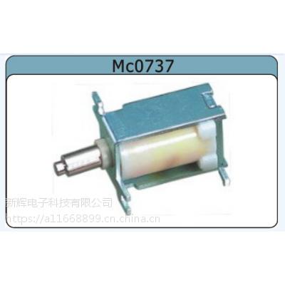 MC0737气阀式电磁铁