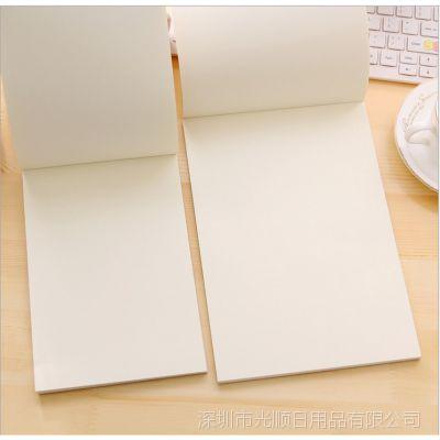 18K 文具用品 森木草稿纸 便签纸  随手涂鸦空白本子