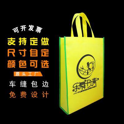 河北厂家直销无纺布袋定做丝印logo广告礼品环保购物袋无纺布手提袋定制