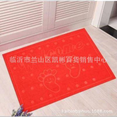 型号50*80地垫毛绒防滑地垫地毯 防灰尘门垫压花地毯百货9.9元