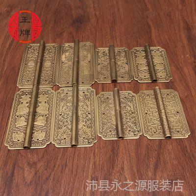 纯铜中式仿古铜合页古典五金配件电视柜书柜门2.5寸复古铰链