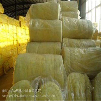 抽真空铝箔玻璃棉毡 12kg低密度玻璃棉材料价格