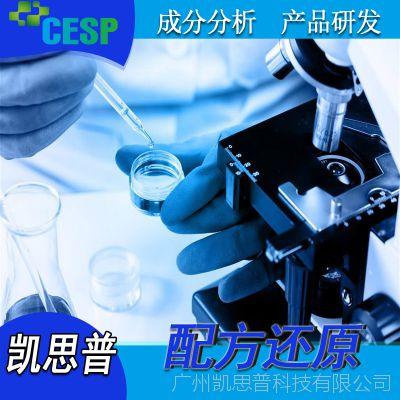 牙套成分 产品优化 增韧剂 模仿生产 柔韧性硅胶牙套 配方分析