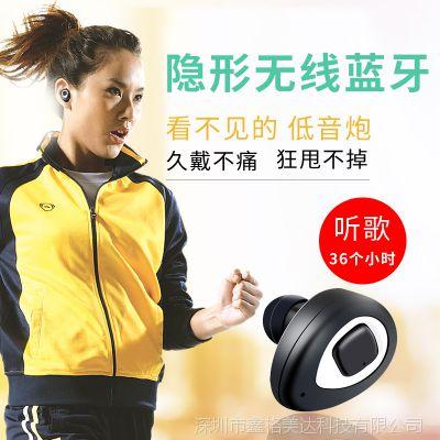 蓝牙耳机4.1超小隐形迷你双耳入耳式运动跑步防水挂耳塞式充电舱