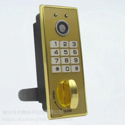 卡晟厂家直销走量款智能锁浴室更衣柜刷卡锁电子桑拿柜感应锁 KS-102金色