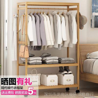 实木衣帽架落地卧室欧式创意家用客厅简易酒店挂衣架木质白色