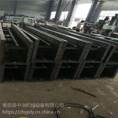 中冶专业制作刮板输送机 FU型物料运输机 MS刮板输送机