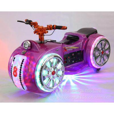 小投资碰碰车电动车电动碰碰车豪华电动摩托车