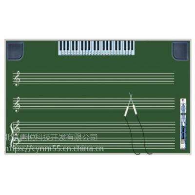 电子示教板ZN-Y4 音乐电子教板绿板