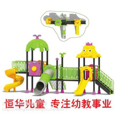 儿童滑梯场地游艺设备直销幼儿园广场公园户外游乐设施进口工程塑料钢管儿童能力锻炼小博士滑滑梯
