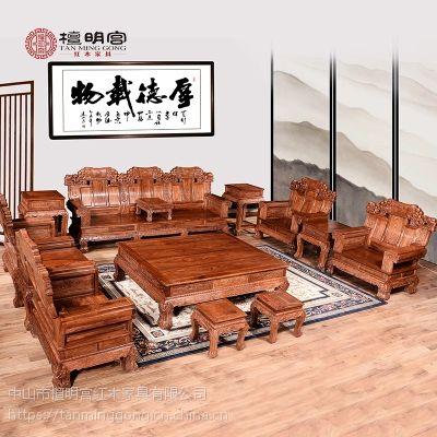檀明宫红木家具刺猬紫檀大奔沙发茶几十三件套中式实木整装沙发