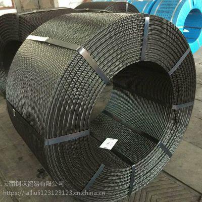 15.2钢绞线昆明发货厂家/云南钢绞线和配件经销