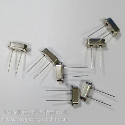 直插两脚无源晶振49S封装13.52127Mhz负载20PF精度20PPM
