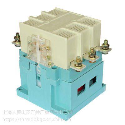 CJ40-1000A交流接触器上海人民厂家现货特价销售